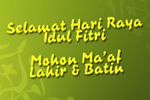 Gambar Ucapan Selamat Hari Raya Idul Fitri 2013